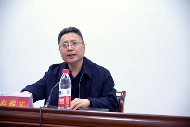 运城学院院长薛耀文致辞
