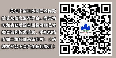 第二届全国美术高峰论坛将在江苏举办
