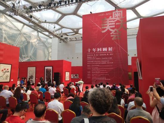Exposição Retrospectiva de Dez Anos da Ogilvy & Mather Realizada em Pequim