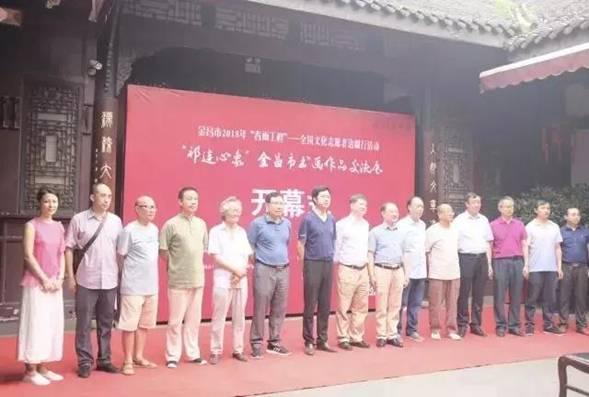 金昌市美术馆(金昌画院)2018年工作回顾