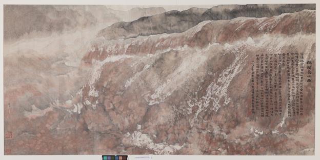 美在河山——中国美术馆藏风景题材作品展-中国山水画