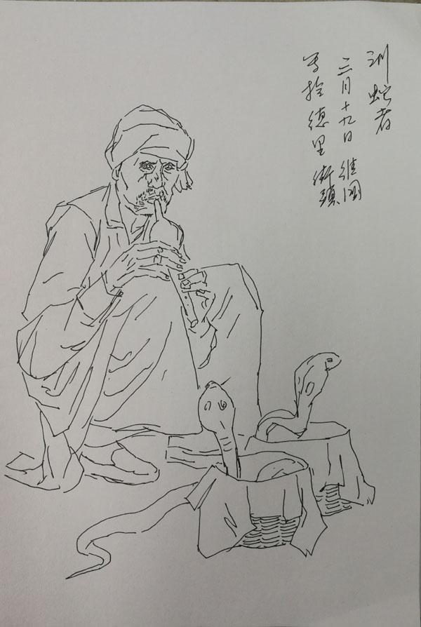 孙维国写生作品