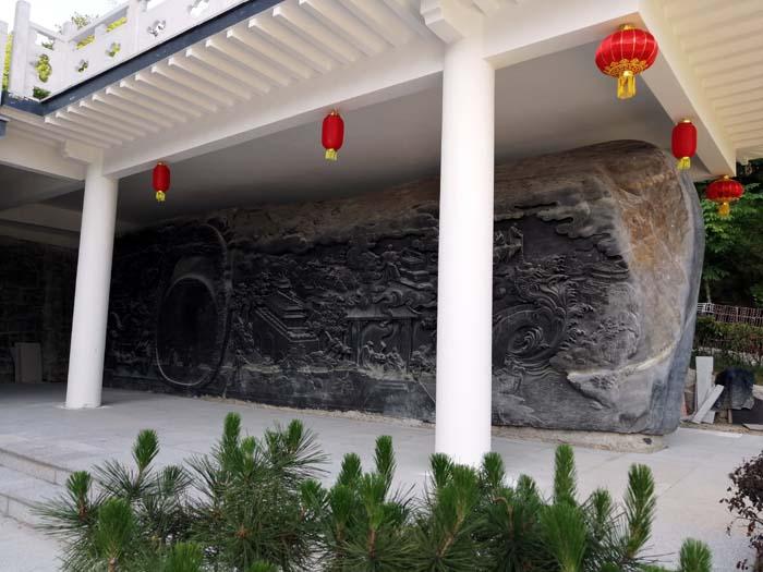 重达120吨巨型端砚