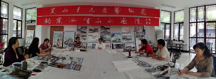 北京冰雪山水画院首届冰雪画培训活动在黄山举行