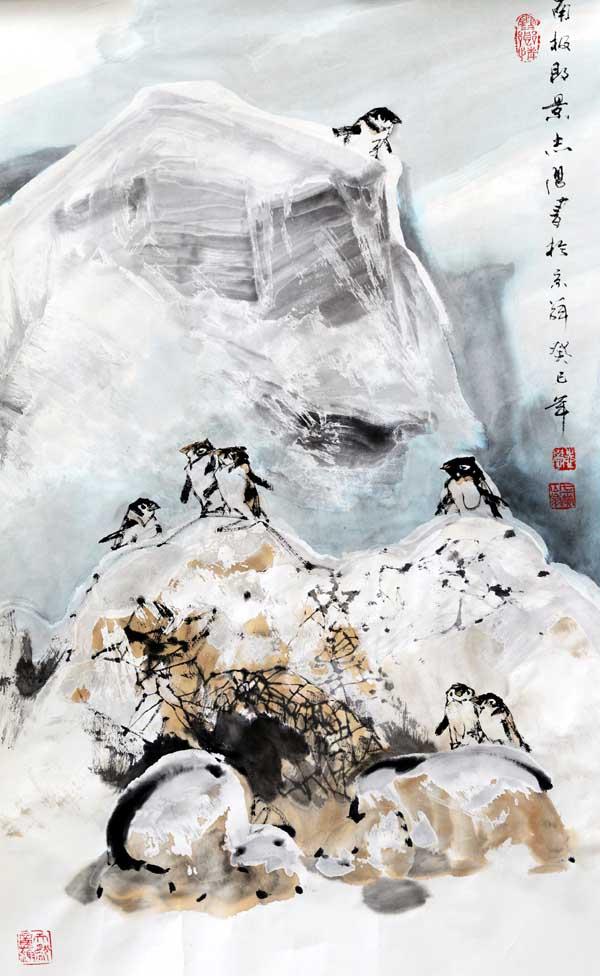 8锟斤拷2013锟斤拷   锟较硷拷锟斤拷锟斤拷  96X59 cm  IMG_8105(1).JPG